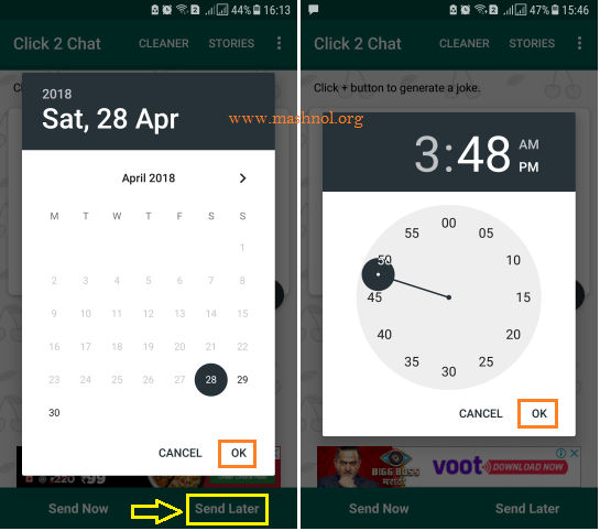 Scheduled WhatsApp Message to an Unsaved Contact Mobile Number