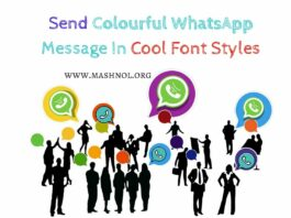 Send Colourful WhatsApp message in Cool Font Styles