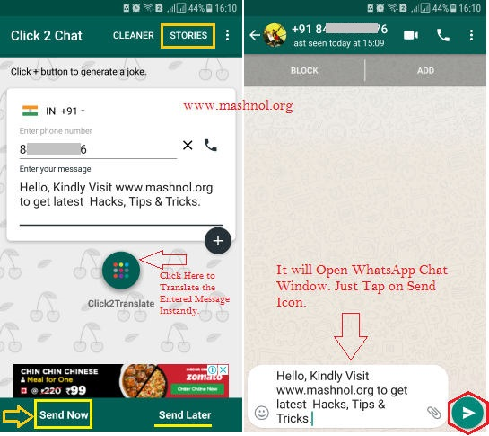 Send WhatsApp Message Without Saving a Mobile Number contact