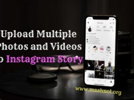How To share or upload multiple photos and videos to Instagram Story