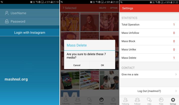 How to delete multiple photos in Instagram Instacleaner for instagram app