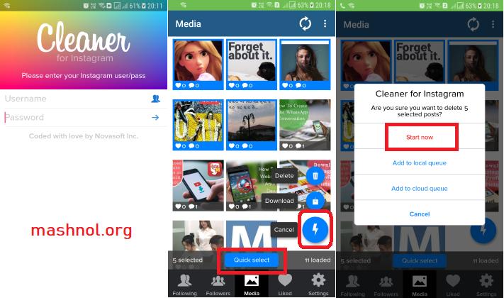 How to delete multiple photos in Instagram cleaner for instagram app