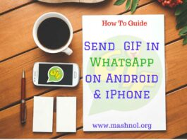 how to send GIF Image in Whatsapp on iPhone and Android device